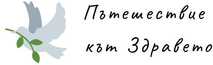 superzdrave.com