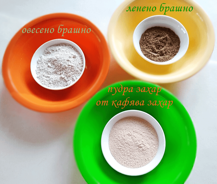 Сухи съставки: овесено брашно, пудра захар и какао